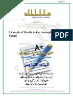 Dua for Success in Exams PDF