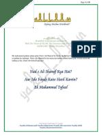 Nad e Ali PDF Download yaALLAH Website