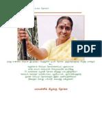 Tamil Samayal – 30 Different Dosa Varieties
