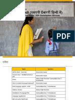 169597be-7c7c-0010-82c7-eda71af511fa.pdf