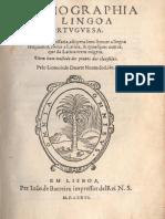 Duarte Nunes de Leão. Ortografia. 1576