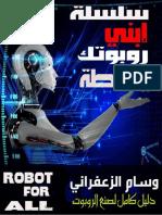 Robotec Simply