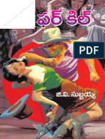 K for kill by GV Subbayya.pdf