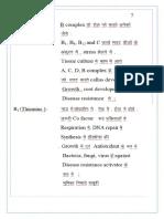 FP-VITAMINS P 7 DESCRIPTION.docx