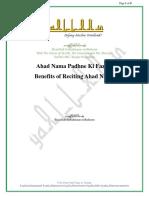 Benefits of Ahad Nama Padhne Ki Fazilat