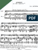 [Clarinet Institute] Marcello, Alessandro - Oboe Concerto in D Minor (Piano)