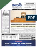 Myanma Alinn Daily_ 8 Jun 2018 Newpapers.pdf