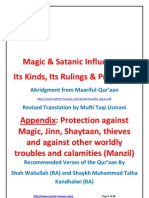 Description & Cure for Black Magic, Evil Eye & Jinn Possession