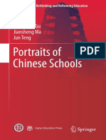 Portraits of Chinese Schools (2017)
