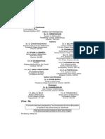 Std12-Maths-EM-2.pdf