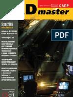 CadMaster2005_05