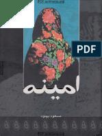 Ameneh.pdf