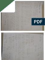 Resolução Lista de Extração Líquido Líquido