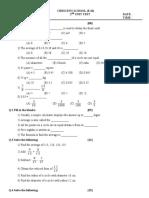 Maths Unit Test Paper Std 5