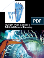Artificial Ground Freezing (AGF)