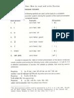 Persian 101.pdf