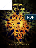 Piyutim for Oud and Other Oriental Western Instruments Instruments