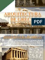 grecia-historiadelatecnologia-170125141650