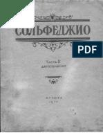 Kalmykov Fridkin Solfedzhio II Chast. Dvukhgolosie
