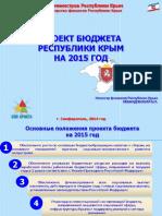 Slajdi k Proektu Budjeta 2015