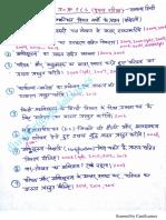 पत्र लेखन letter drafting@diwakar special classes (1)