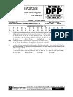 Class XI Physics DPP Set (07) - Kinematics