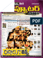 Computer Era-2008 June.pdf