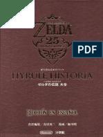 Hyrule Historia en español.pdf