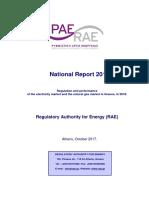 ΡΑΕ National Report 2017