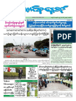 Union Daily (11-6-2018)