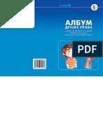 Album_decjih_prava_1.pdf