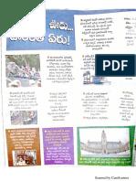 homeberg.pdf