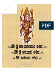 Vedic Astrology Introduction - Building Box of Vedic Astrology