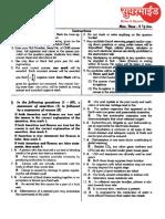 AIIMS 2006.pdf