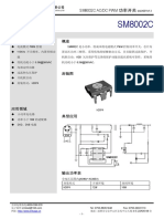 SM8002C_datasheet