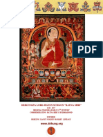 126959360 Kyobpa Jigten Sumgon GONG CHIG With Commentary the Lamp of Wisdom Illumination(1)