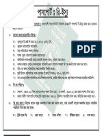 MRP Application Guide Reissue MRP
