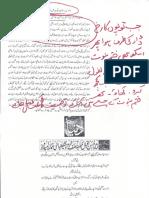 Aqeeda-Khatm-e-nubuwwat-AND AND ISHAQ DAR 5062