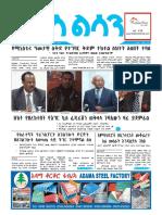 Addis Lissan Tikemt 30-2010 for Web