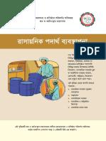 Chemical Management Bangla