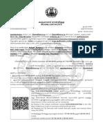 CQI 9 3rd Edition AMP 041712 Ed