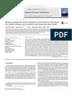 Estrategias Óptimas Para La Reducción de Carbono a Niveles Duales en China Basadas en Un Modelo Híbrido de Predicción de Gris No Lineal y Asignación de Cuotas