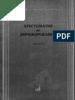 10968.pdf