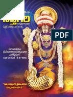 Saptagiri_4_2018.pdf