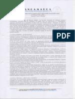 Model Ode Contrati PDF
