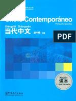 当代中文课本libro de texto.pdf