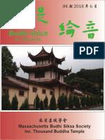 Cover Vol 84