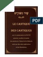 Le Cantique Des Cantiques Extrait Shir Hashirim Extract