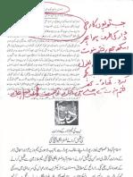 Aqeeda-Khatm-e-nubuwwat-AND AND ISHAQ DAR 5093