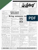Aug08-1.pdf